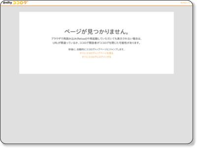 http://beyond.cocolog-nifty.com/akutoku/2009/04/ruby-nokogiriwi.html