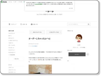 http://ameblo.jp/kinioki-quilt/entry-11783399360.html