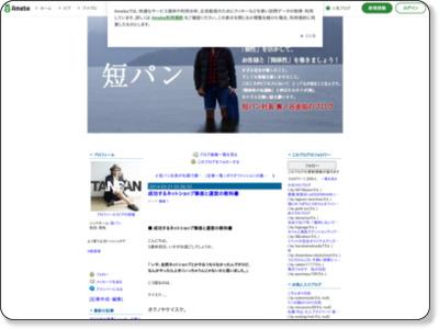 http://ameblo.jp/furamuclip/entry-11801127885.html