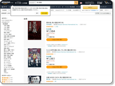 http://www.amazon.co.jp/s/?_encoding=UTF8&camp=247&creative=7399&field-keywords=%E8%A7%92%E5%B7%9D%E6%9B%B8%E5%BA%97&linkCode=ur2&tag=rotemeister-22&url=node%3D2275256051