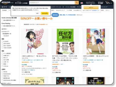 http://www.amazon.co.jp/b/?_encoding=UTF8&camp=247&creative=7399&linkCode=ur2&node=3085955051&tag=rotemeister-22