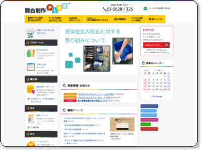 http://www.next-nevula.co.jp/studio/page/kokyo.php