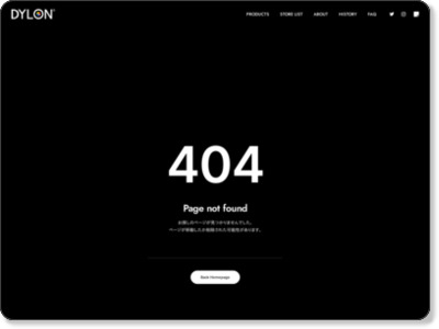 http://www.dylon.co.jp/catalog/dylonmulti.html