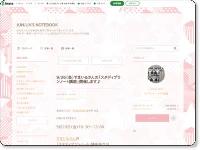 http://ameblo.jp/nekomimi-junjun/entry-11920624097.html