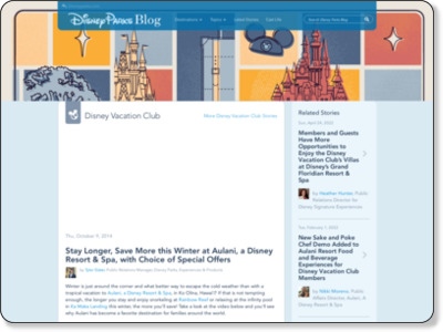 http://disneyparks.disney.go.com/blog/2014/10/stay-longer-save-more-this-winter-at-aulani-a-disney-resort-spa-with-choice-of-special-offers/
