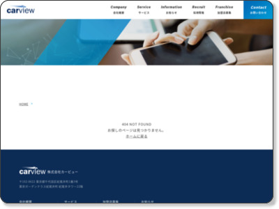 http://www.carview.co.jp/service/loan/simulation.aspx