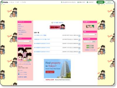 http://ameblo.jp/mamastart/theme-10017287707.html