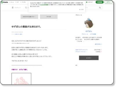 http://ameblo.jp/oyakogurashi/entry-10670713021.html
