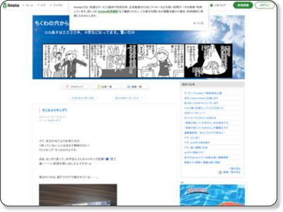 http://ameblo.jp/pohoo/entry-10677502265.html