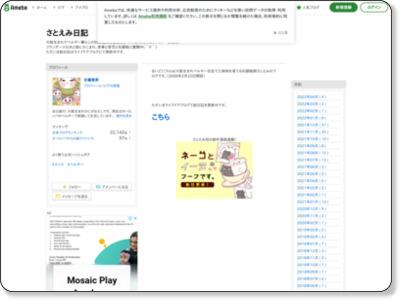 http://ameblo.jp/310emi/