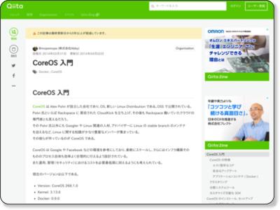 http://qiita.com/mopemope/items/fa9424b094aae3eac580