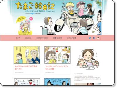 http://nanairo-perikan.blog.jp/