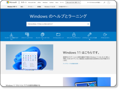 http://windows.microsoft.com/ja-jp/windows/using-wordpad#1TC=windows-7