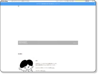 http://aomuro.exblog.jp/