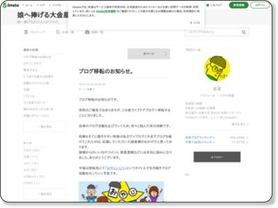 http://ameblo.jp/nijiiro-lollipop/