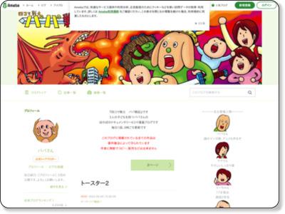 http://ameblo.jp/minoruland/