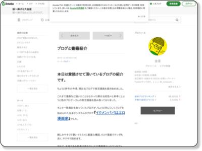 http://ameblo.jp/nijiiro-lollipop/entry-11969142752.html