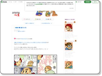 http://ameblo.jp/rozu-tea/entry-11844913047.html