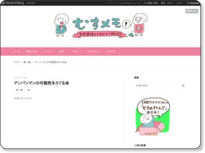 http://chizuu.hatenadiary.jp/entry/2014/12/24/205443