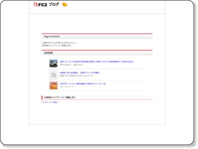 http://mina2012.blog.fc2.com/