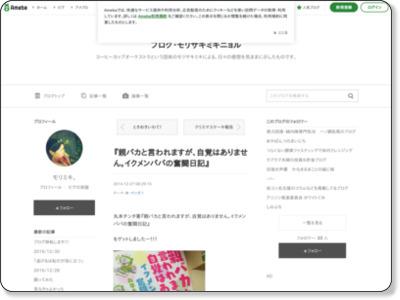http://ameblo.jp/garakuta85/entry-11969728846.html