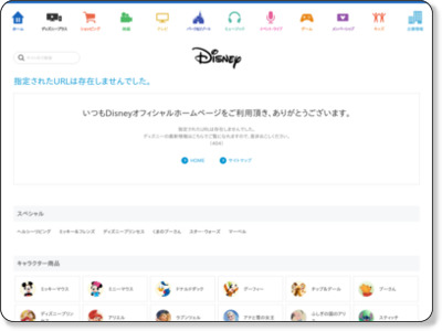 http://www.disney.co.jp/mobile/disneypass/service.html