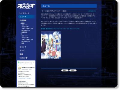 http://aokihagane.com/1529.html