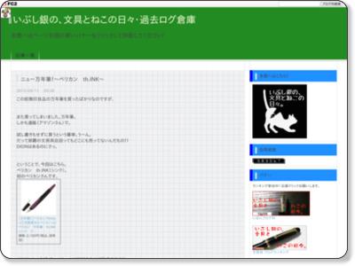 http://nekobungu.blog.fc2.com/blog-entry-60.html