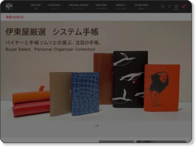 http://store.ito-ya.co.jp/item/45803426436921.html