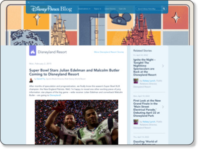 http://disneyparks.disney.go.com/blog/2015/02/super-bowl-stars-julian-edelman-and-malcom-butler-coming-to-disneyland-resort/