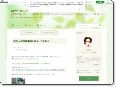 http://ameblo.jp/mindfulcafe/entry-11976633297.html