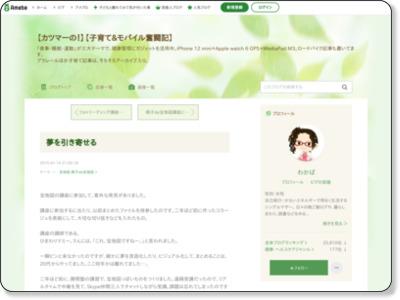 http://ameblo.jp/mindfulcafe/entry-11977259942.html