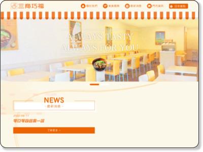 http://www.3375.com.tw/meals/index.aspx?cid=22c753c7-9b47-45ac-b44b-d959eb80bd62
