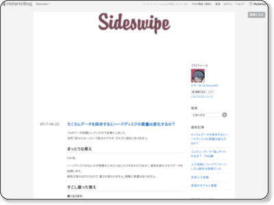 http://kazoo04.hatenablog.com/