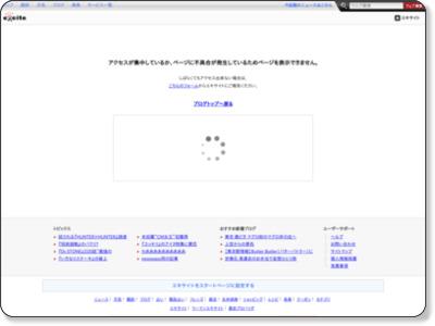 http://saitamapr.exblog.jp/23516144/