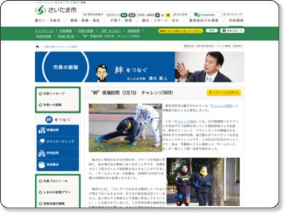 http://www.city.saitama.jp/006/003/002/001/006/27-2/p040457.html