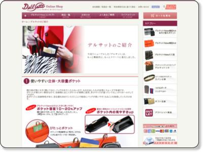 http://www.dellsatto.com/?mode=f1
