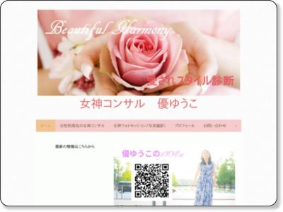 http://aisare-fashionstyle.jimdo.com/