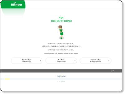 http://mineo.jp/lp/lp_5.html?cid=DRPC00203NA103GDN40180023150223&ef_id=UnJFSQAABX2X0qbo:20150322144149:s