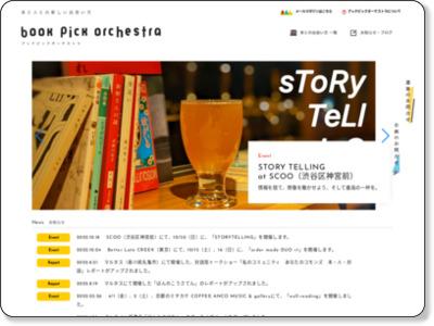 http://www.bookpickorchestra.com/