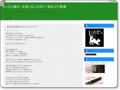 http://nekobungu.blog.fc2.com/blog-entry-321.html