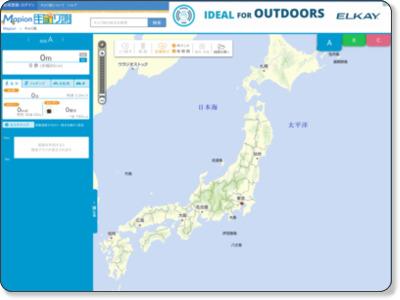 http://www.mapion.co.jp/route/