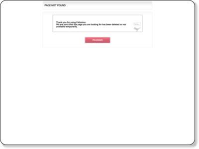 http://www.felissimo.co.jp/kraso/v14/cfm/products_detail001.cfm?GCD=449200