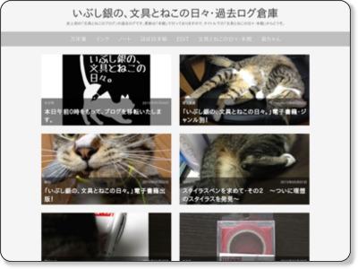 http://nekobungu.blog.jp/