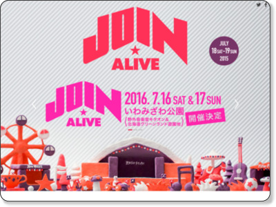 http://www.joinalive.jp/2015/