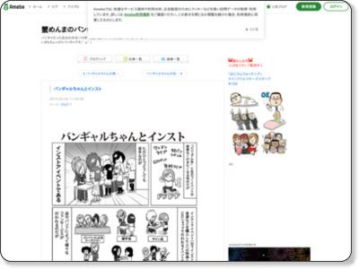 http://ameblo.jp/menmanomanga/entry-11787569050.html