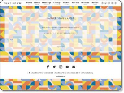 http://hoshioto.net/hoshioto15.html