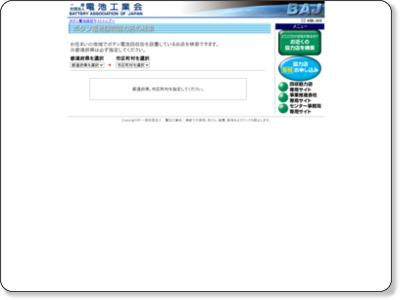 http://www.botankaishu.jp/srch/srch10.php