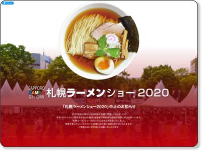 http://www.ramen-kyokai.jp/sapporo/