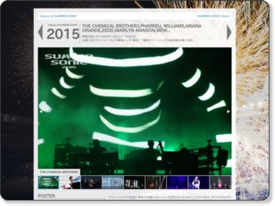 http://www.summersonic.com/2015/